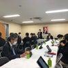 東京で船員確保や財政再建、地元で分会や猟友会の皆様との画像