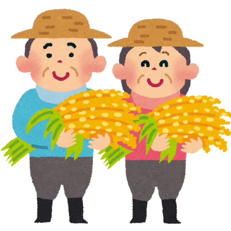 農家 の 嫁 ブログ