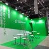 HR EXPO2021開催の画像