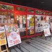 アマトラ横丁さんにある韓国料理店さんへ!