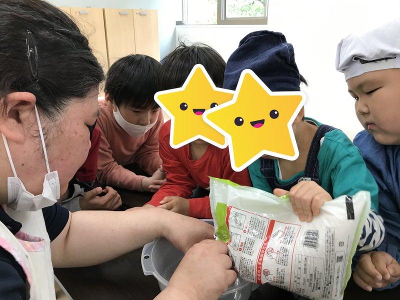 o4032302414922524949 - 4月2日(金)☆toiro仲町台☆ ちらし寿司作り