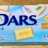 おやつの時間 DARS レアチーズケーキ 期間限定の画像
