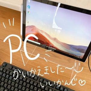 【PCを買い替えたらなかなか良い】の画像