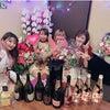 お祝いありがとうございます!の画像