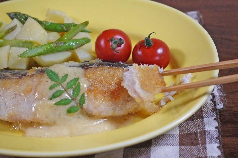 春野菜とさわらのコクうま!バター味噌マヨ焼き