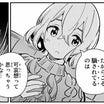 【183話】まさに攻防! 麻美ちゃんの繰り出した5つのカード!