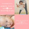 【おまたせしました!】親子時間を充実させませんか?4月、5月レッスン予定♡の画像