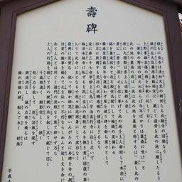 画像 【京都】桜の穴場スポット‼️桜寺「墨染寺」でいただいたステキな【限定御朱印】 の記事より 20つ目