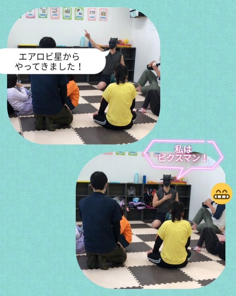 o0864108014923041540 - 3月20日 ☆toiro根岸☆ ビクスマンがやってきた!