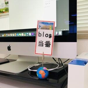 ブログ開設10年!の画像