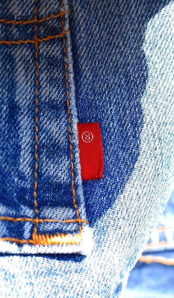 リーバイス501ジーンズ505デニム古着屋カチカチ