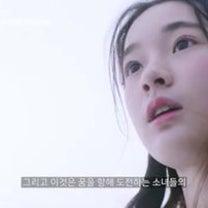ルーキーズ ミスティック タルちゃんが韓国でデビュー?グループ名や公式インスタ・ツイッターは?