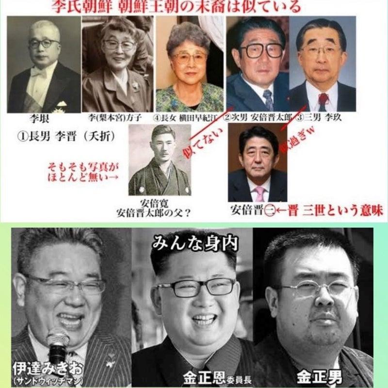 家系 江 横田 早紀 李方子 横田