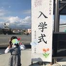 富士市の美容室AMOR(アモール)☆入学式☆の記事より