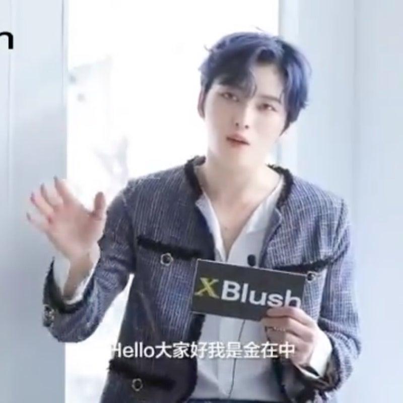 Weibo ここ み 中国語辞書