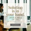 (help)2122行動経済学 エグゼクティブトレーナー コンサルタント MBA ビジネス英会話