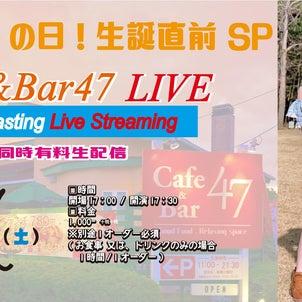 ≪予約受付中≫4/17(土)417(しいな)の日生誕直前SP LIVE&有料配信の画像