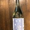 【季節限定】蓬莱泉ほうらいせん特別純米生酒のお知らせの画像