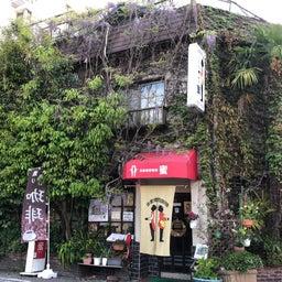 画像 武庫之荘スタジオ教室後、画廊喫茶蜜さんでの作品展の搬入でした の記事より 6つ目