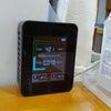 CO2(二酸化炭素)モニターを設置の画像