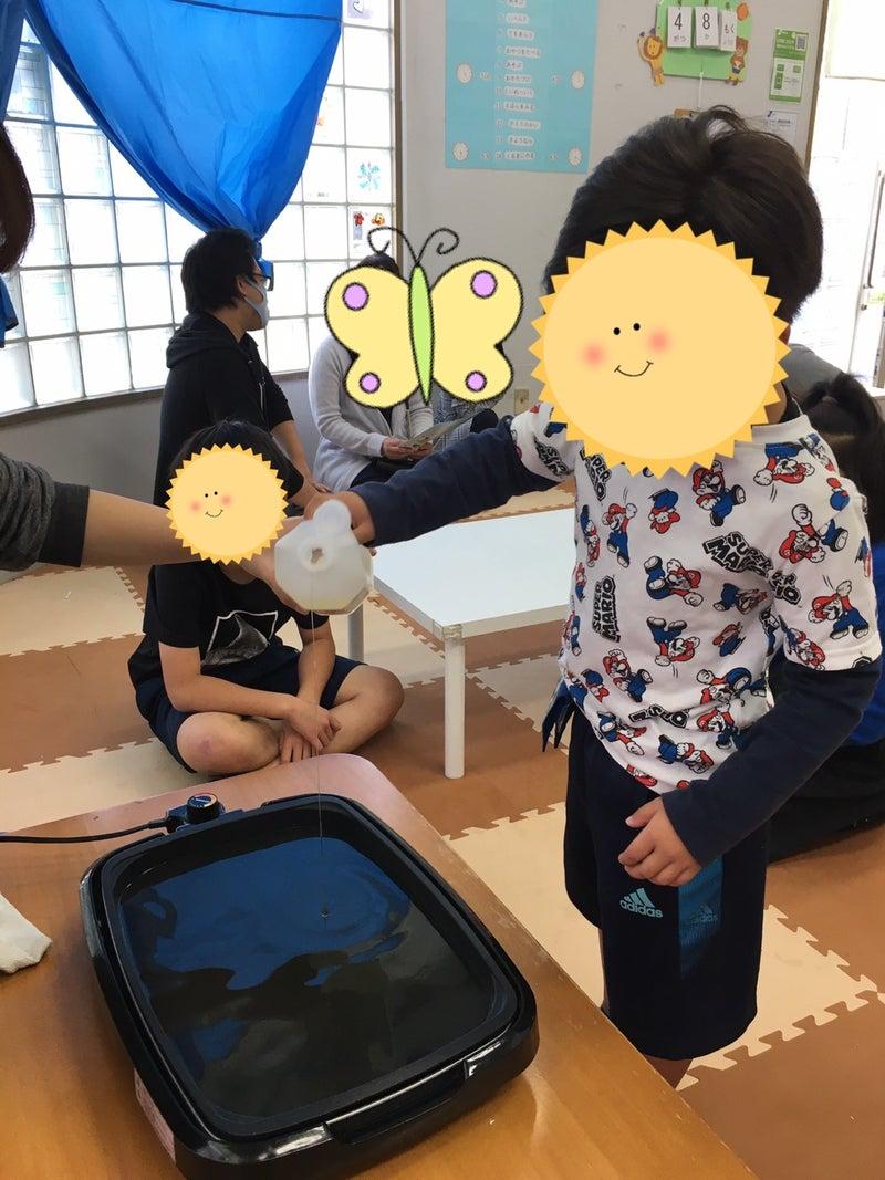 o1080144014923310359 - ◎4月8日(木)toiro東戸塚◎