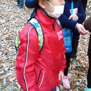 【岡山市立少年自然の家】の画像