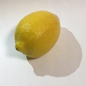 ★檸檬は書けなくても、空前のレモンブーム?★の画像