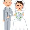 恋愛結婚では有りでもお見合い結婚では無いものなぁ〜んだ?の画像