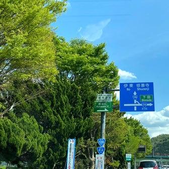★今日は久しぶりにカブリオレでドライブがてら緑の中へ。。★