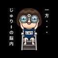 阪口寿里のブログ【ジュリーど真ん中を生きる】点曼荼羅と筆文字アーティスト龍寿〜Ryuju〜