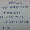 ◇(悩ましいこと)