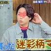 迷彩柄マスクは色んな意味で重宝するね(笑)♡翔ちゃん番宣頑張って