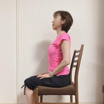 3/25(木)座って出来る腰痛改善ストレッチ