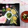 【栄養科】春のお花見弁当の画像