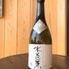 【最新】水芭蕉フェミナリーズ世界ワインコンクール金賞受賞のお知らせの画像
