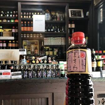 京都の調味料