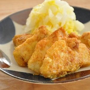 【鶏肉レシピ】やわらかしっとりカレー唐揚げの画像
