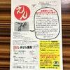 ご購入者様からの声更新しました☆自転車生活課ゆう-(資)廣瀬商会☆の画像