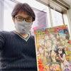 秋葉原の書泉で『別冊少年マガジン』5月号、買えました~♪の画像