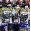 松山店&松前店「瀬戸貝」✿お電話予約承ります