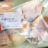 発酵バターメロンクロワッサン4個入(ローソン)の画像