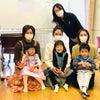 【ママパパから素敵な時間をプレゼント!】1歳からのピアノリトミック神戸中央区・兵庫区・オンラインの画像