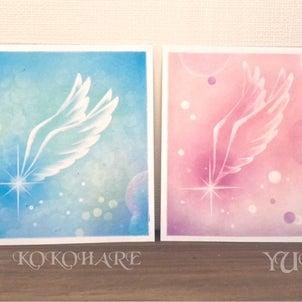 結晶の花希望の翼と月夜のミャオの画像