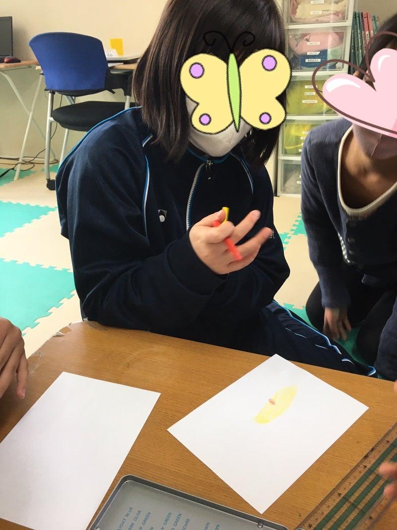 o1080144014923790474 - ♪4月9日(金)♪toiro戸塚