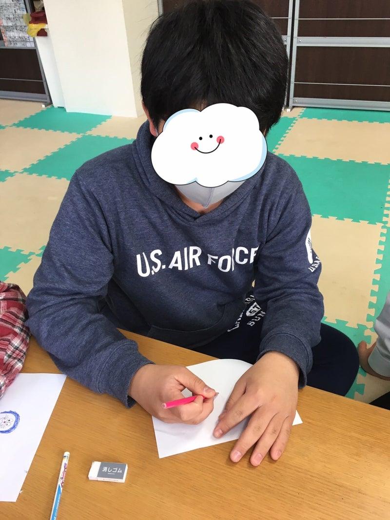 o1080144014923790427 - ♪4月9日(金)♪toiro戸塚