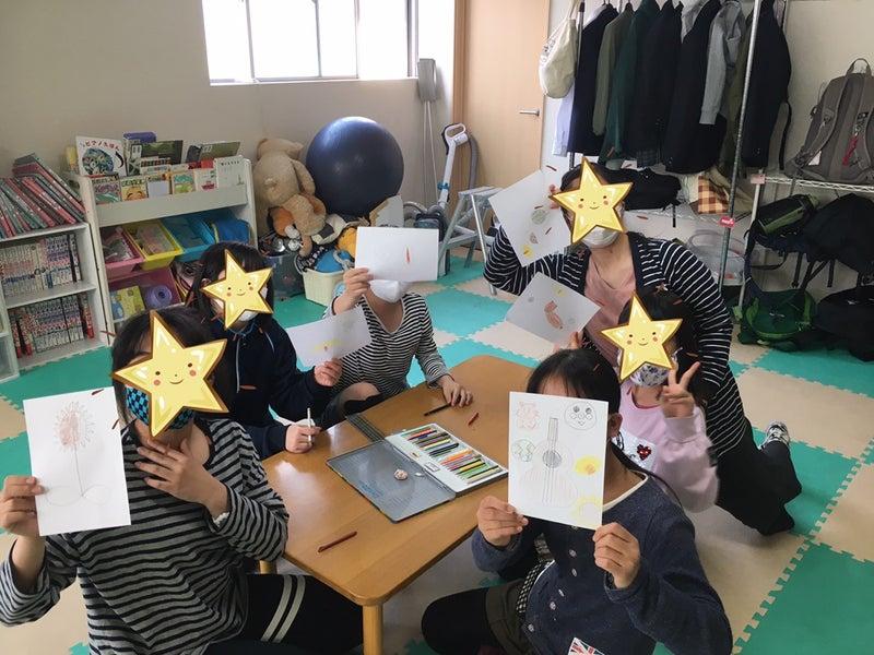 o1080081014923790490 - ♪4月9日(金)♪toiro戸塚