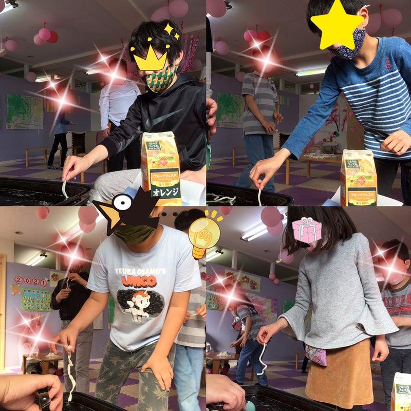 o1080108014923792299 - ♪4月9日(金)♪toiro戸塚