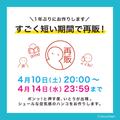 虚無と絶望(仮)〜ネクラ日記帳〜