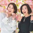 今週はお出かけ日和♪三田でショッピング~神戸へ~!!の記事より