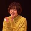 【平手友梨奈】笑顔変化